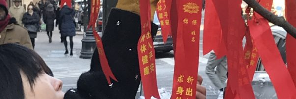 Make a Wish at Madison Avenue's Lunar New Year Celebration, Saturday, February 1, 2020