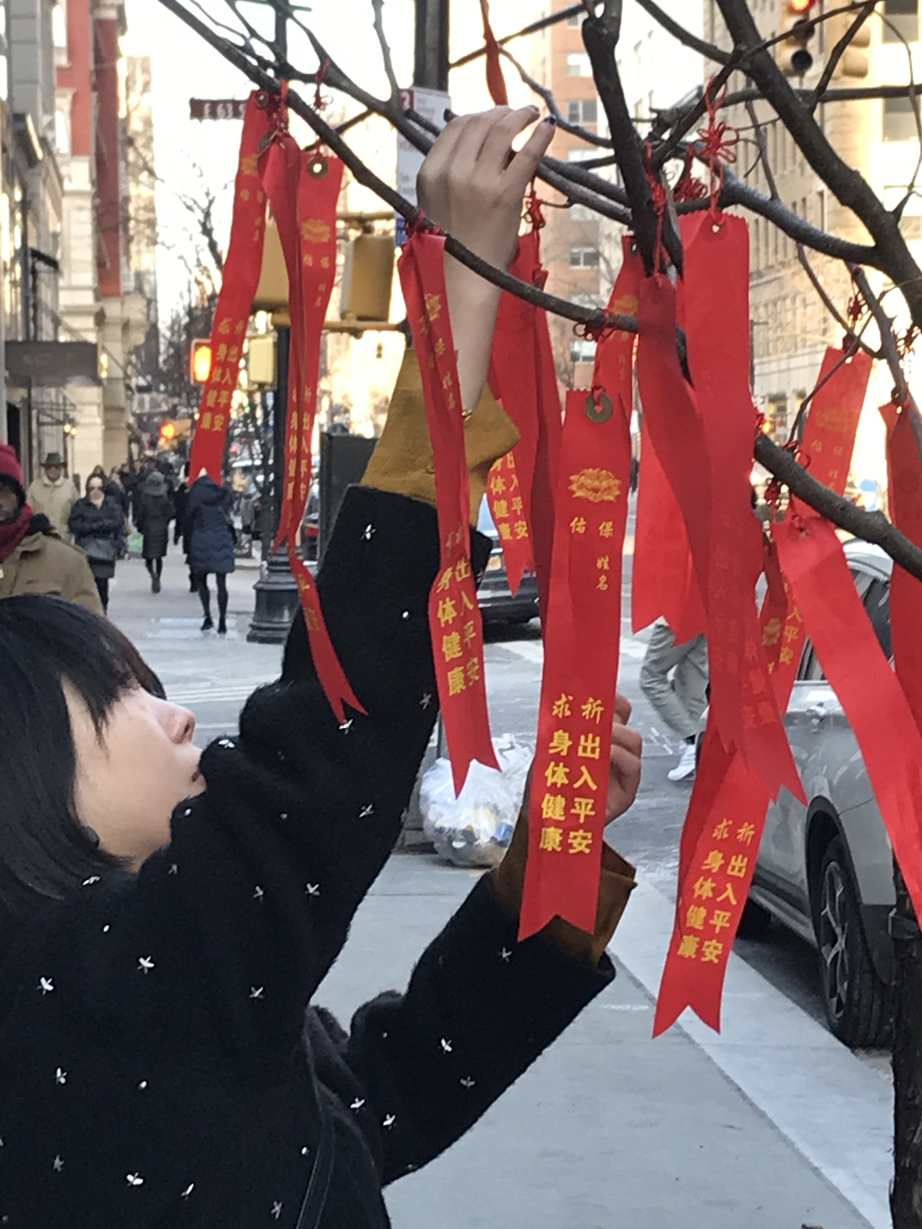 Make a Wish at Madison Avenue's Lunar New Year Celebration, Saturday, February 1, 2020