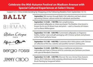 (English) Mid-Autumn Festival on Madison, Benefiting The China Institute, September 13-15, 2019